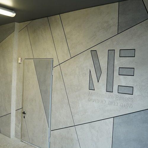 קירות דקורטיבים לעיצוב המשרד