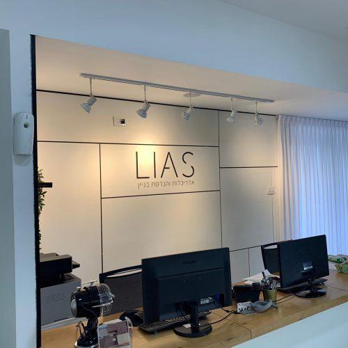קירות דקורטיבים למשרד